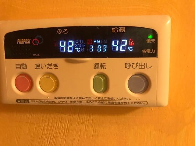 1E0D6094-3094-48B0-9A1A-F9E2512E5491.jpeg