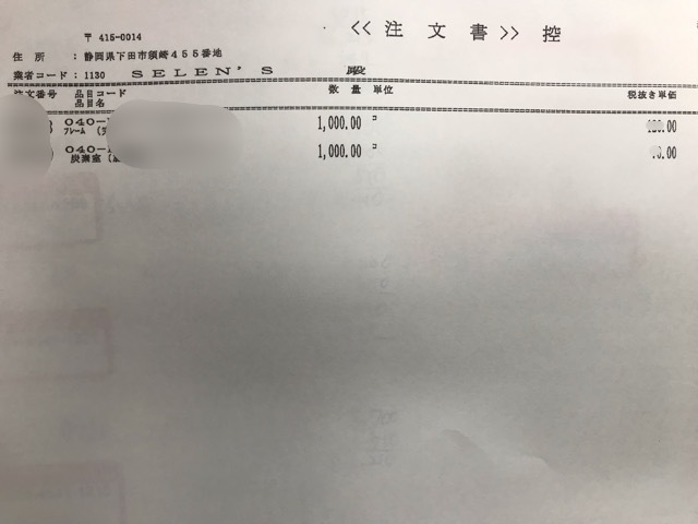 224934CE-43B1-4D99-A708-6E030ECF3632.jpeg
