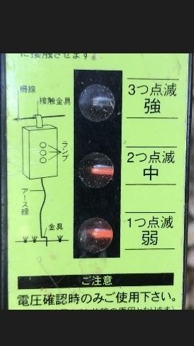 38FE2385-ED02-4A14-9F39-164B3F40E453.jpeg
