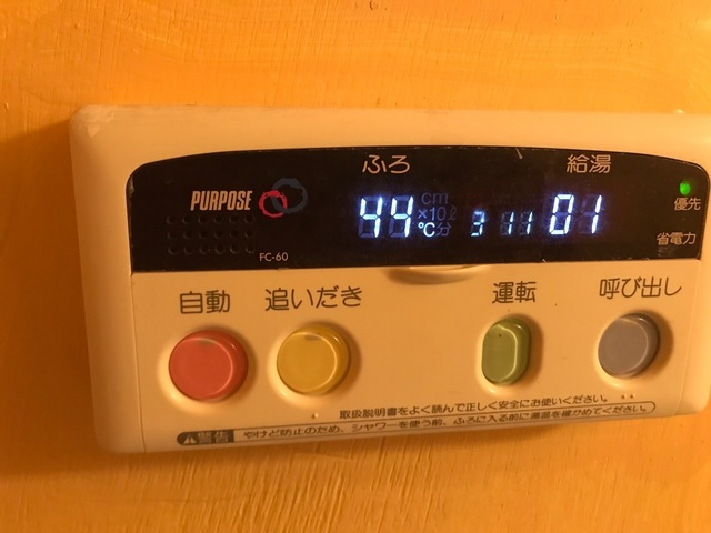 AAF78B1A-261D-4E5C-AC74-2518FF0FB80C.jpeg