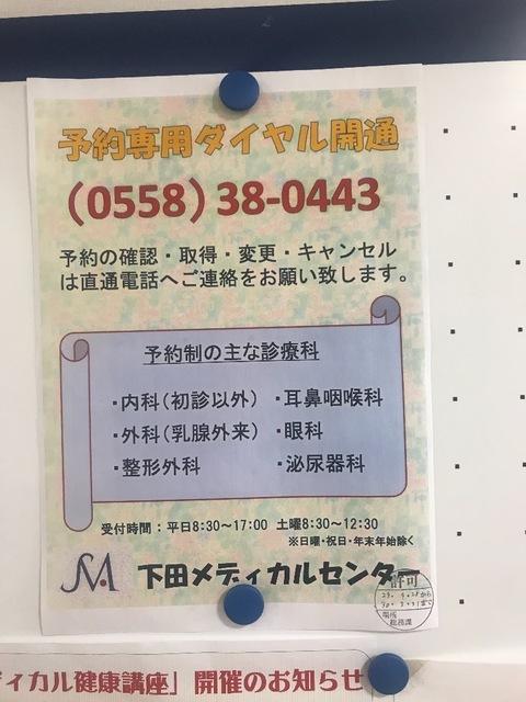 03D37AAC-1C65-44E4-B6A3-A742F13C7D21.jpeg