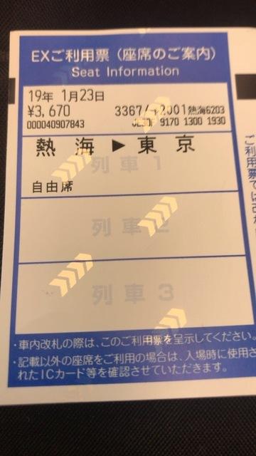 151D6E5D-FDBA-4377-A4C8-13DBA648931E.jpeg
