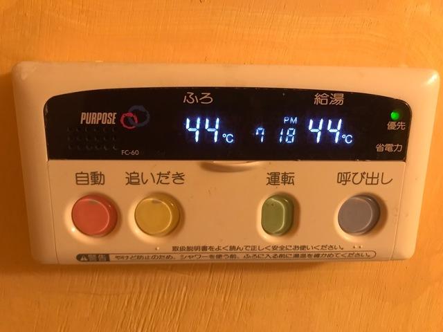 21D398B5-7EFD-4533-9D0A-7900F47C0CF8.jpeg