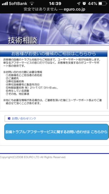3A66B530-308A-4BA3-96E0-21613CFE76AB.png