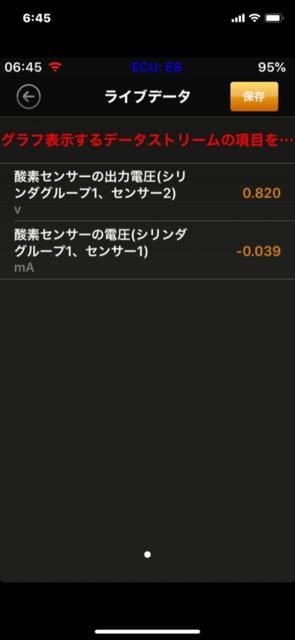 A83F407C-D778-47DF-BDC6-3F021ADE0194.png