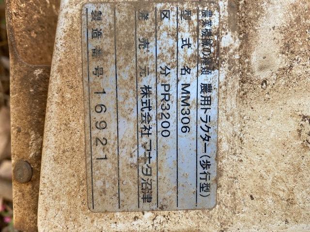 C0A7DA9F-358A-467B-B510-EA5E44050D50.jpeg
