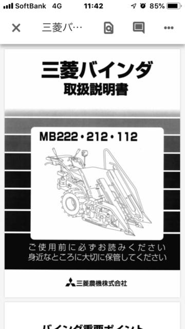 C5047B19-C3E8-4F52-B673-E4606741EE36.png