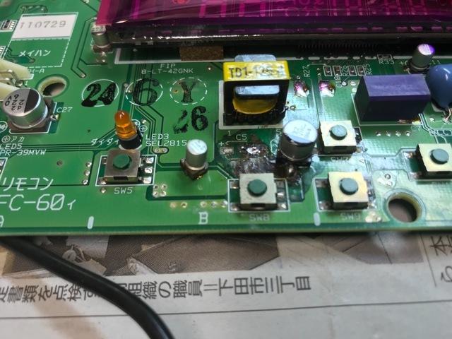 D1CEAB67-5D37-4C7A-8874-EA0C79660547.jpeg